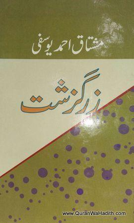 Yousufi pdf zarguzasht by ahmed mushtaq