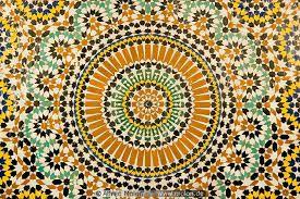 Best 25 Islamic Patterns Ideas On Pinterest Islamic