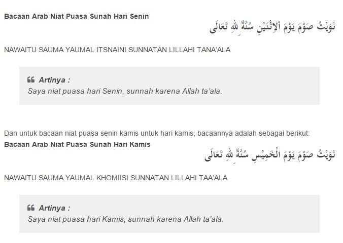 Doa Niat Puasa Ganti Dan Puasa Senin Kamis Di 2021 Doa Kutipan Quran Kata Kata Indah