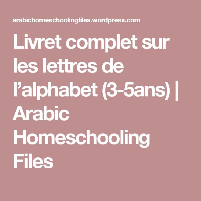 Livret complet sur les lettres de l'alphabet (3-5ans)   Arabic Homeschooling Files