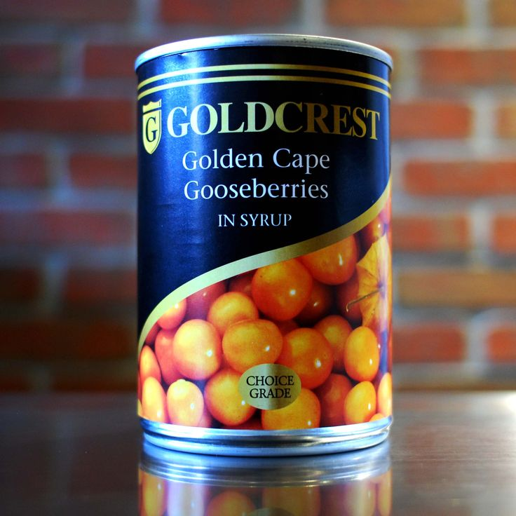 Scrumptious Golden Cape Gooseberries.