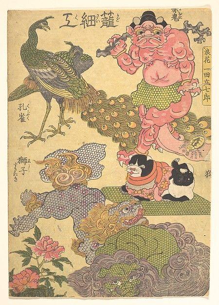 「籠細工 浪花細工人一田庄七郎」 <br/>Basketry Work: By the Craftsman Ichida Shōshichirō of Naniwa (Kagosaiku Naniwa saikujin Ichida Shōshichirō)