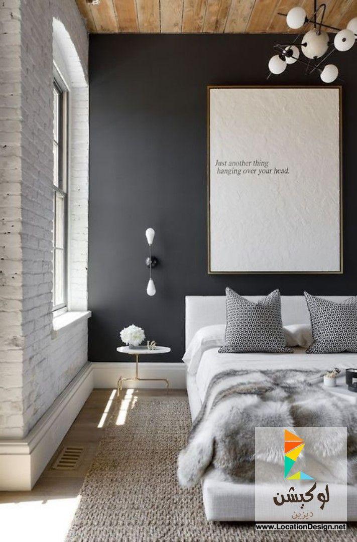 أفضل تصميمات غرف نوم مودرن 2015: