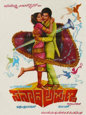 Production du Karnataka / #sandalwood# / http://www.posters-india.com/cinema_38_50-a-80-euros_karnataka-06__cine102.html
