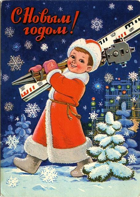 vintage postcard -