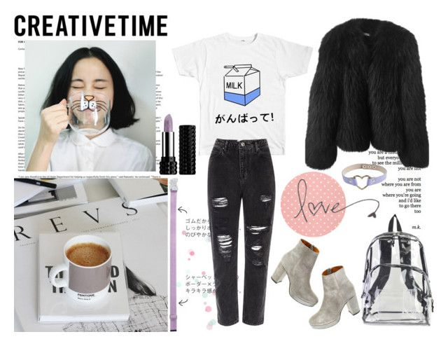 Tokyo Street Fashion by justy-na on Polyvore featuring moda, Balenciaga, River Island, Madewell, International, Kat Von D, Chanel, Avenue and Reverie