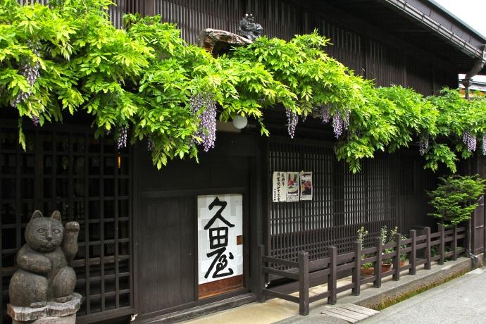 Sannomachi Street, Takayama
