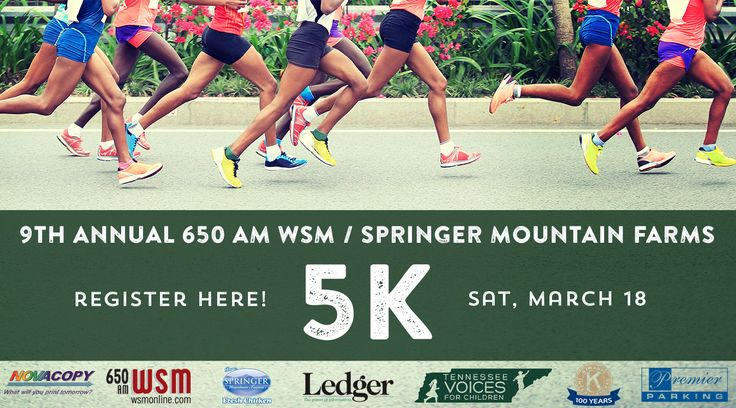 Register now to participate in our 650 AM WSM / Springer Mountain Farms 5K run and walk around the Grand Ole Opry Complex in Nashville, TN for only $30!