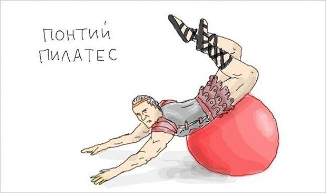 Сетевой Дюран.Остроумные, саркастичные и порой даже циничные рисунки от российского художника.