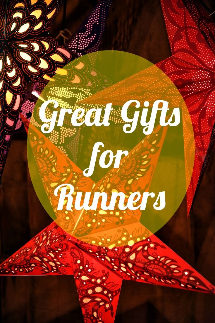 Great Gift Ideas for Runners | Tuesdays on the Run
