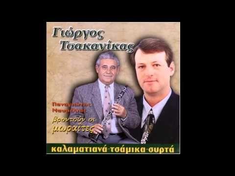 ΚΑΝΑΤΙ ΞΥΛΟΚΑΝΑΤΟ [Παραδοσιακό Πελοποννήσου] ~ Παναγιώτης Μυλωνάς - YouTube
