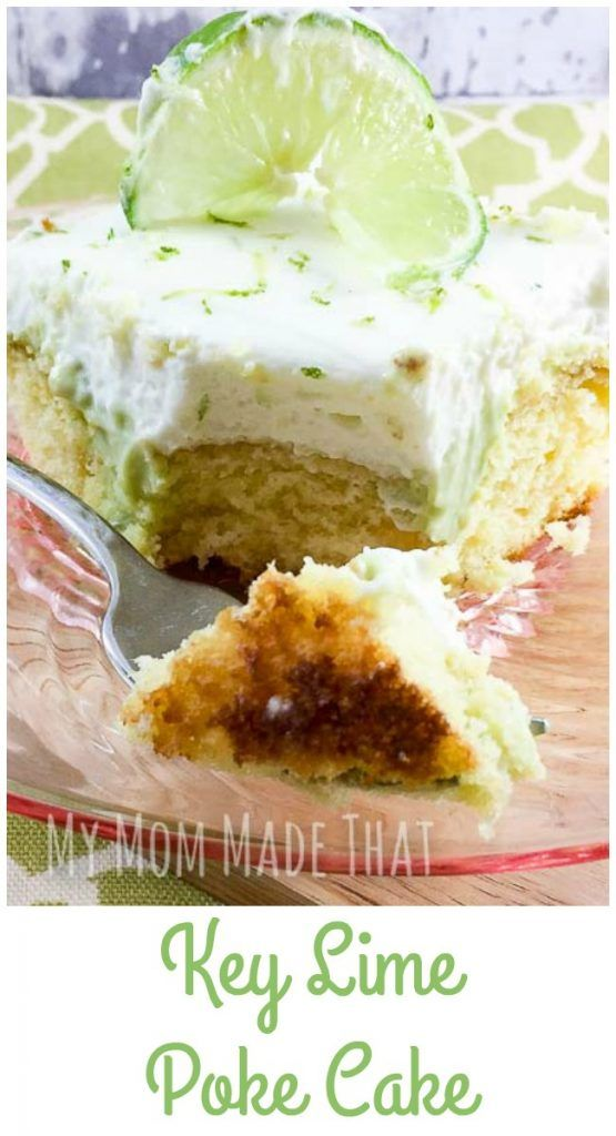 Here's a cake that's easy to make and tastes just like key lime pie! Whip up this Key Lime Poke cake in record time, and enjoy!