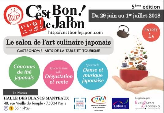 Paris Food & Drink Events: C'est Bon le Japon