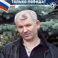 Дмитрий Александрович Селеванюк
