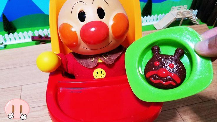 おかあさんといっしょ 赤ちゃんアンパンマン お世話遊び❤お着替え きせかえ ごっこ遊び おでかけ 幼児 知育 アンパンマン アニメおもちゃ
