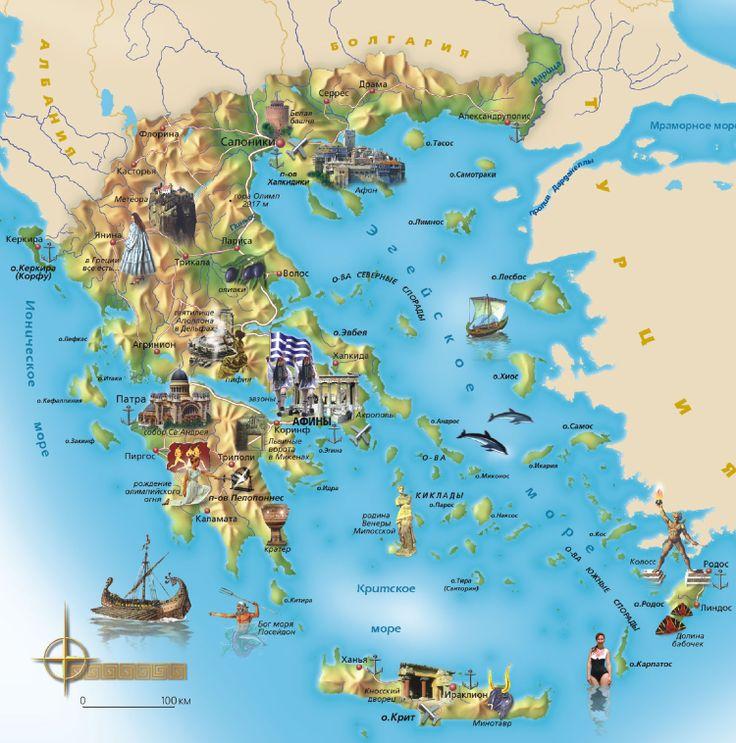 Greek Civilization Map Maps of Greece: 10+ ha...