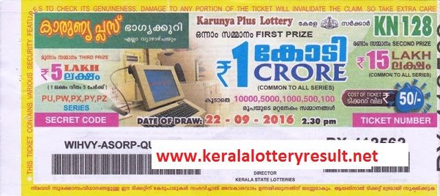 kerala lottery today result 13-04-2017 KARUNYA PLUS Lottery Result KN 156