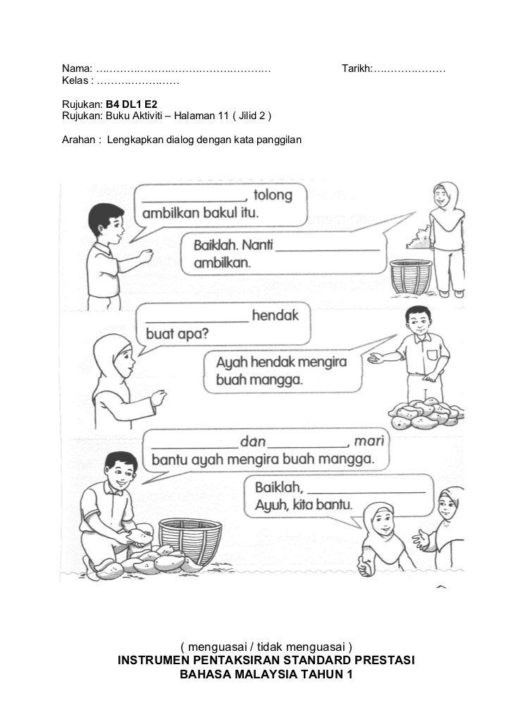 Image Result For Buku Aktiviti Bahasa Malaysia Tahun 1 Jilid 2 Malay Language Language Malaysia