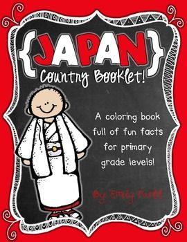 "This ""All About Japan"" booklet can be used for a very basic country study in lower elementary grades!  Just print out the pages, have kids cut along the center dotted line, stack the small pages on top of each other and staple together! All clip-art is in an outline format so that it's ready to be colored like a mini-coloring book."