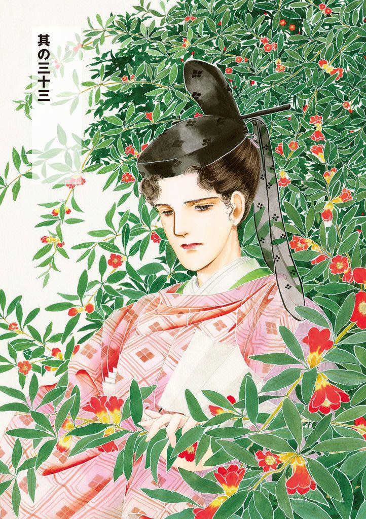 Kashiwagi from The Tale of Genji (あさきゆめみし) by Waki Yamato.