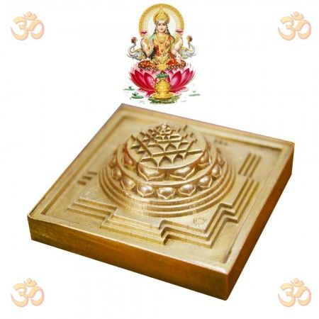 Meru Shree Yantra In Heavy Solid Brass Online from India in USA/UK/Europe. Shree yantra represent goddess lakshmi it bring wealt and prosperity in your life, Free worldwide shipping.
