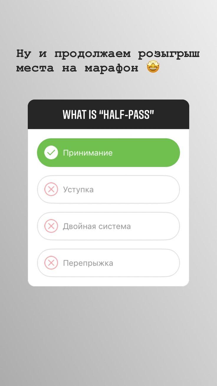 Pin by F_Yaqo on English stuff | Ios messenger