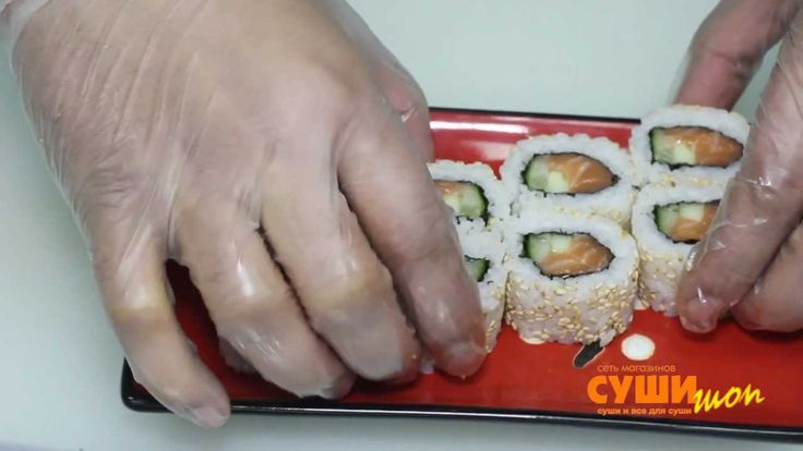 Как приготовить суши (Сякэ Маки)
