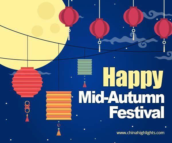 Mid Autumn Festival 2017 A
