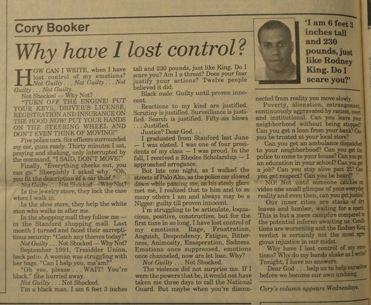 Cory Booker had the best reaction to the Eric Garner case—22 years ago - Quartz