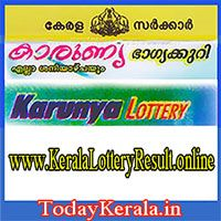 KERALA LOTTERY, kl result yesterday,lottery results, lotteries results, keralalotteries, kerala lottery, keralalotteryresult, kerala lottery result, kerala lottery result live, kerala lottery results, kerala lottery today, kerala lottery result today, kerala lottery results today, today kerala lottery result, kerala lottery result 27-08-2017, Pournami lottery results, kerala lottery result today Pournami, Pournami lottery result, kerala lottery result Pournami today, kerala lottery Pournami…