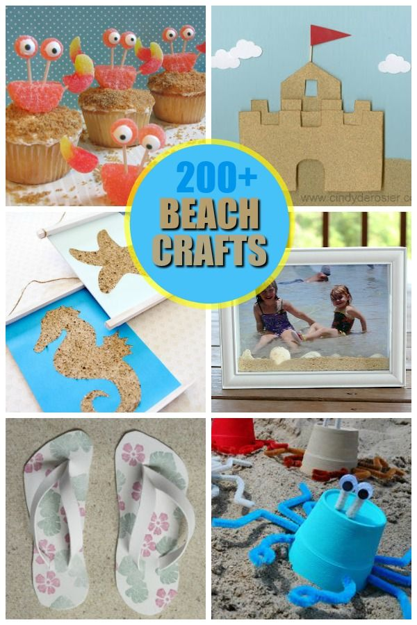 Summer Beach Crafts For Kids With Images Beach Crafts For Kids