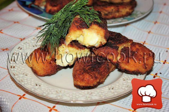 Картофельные крокеты с моцареллой (итальянская кухня)