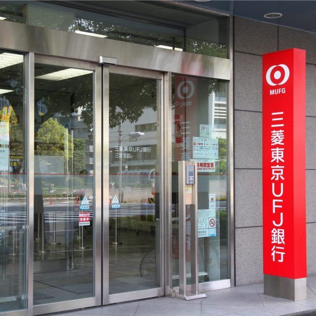 Japans Largest Bank to Launch Cryptocurrency Exchange  Finance  As bitcoin buying and selling turns into the brand new mainstream in Japan main monetary corporations are stepping in to supply products and services to maintain their marketplace proportion. MUFG the most important financial institution within the nation is now making plans to release its personal change a pegged cryptocurrency and bitcoin segregated accounts for purchasers of alternative exchanges.  Additionally Learn: Some UK…