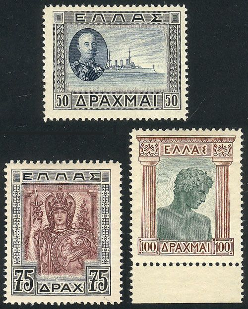 Greece, Sc.378/380, 1933 Complete set of 3 values, mint very lightly hinged (they look unmounted), excellent quality, very fresh and attractive, catalog value US$785. Starting Price (11/2016): 358 EUR.