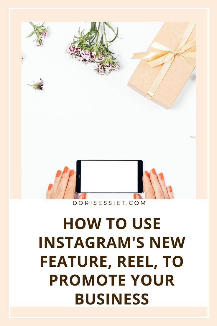 Network Marketers How To Use Instagram S New Feature Reel To Promote Your Busi In 2020 Instagram Marketing Tips Instagram Business Marketing Get Instagram Followers