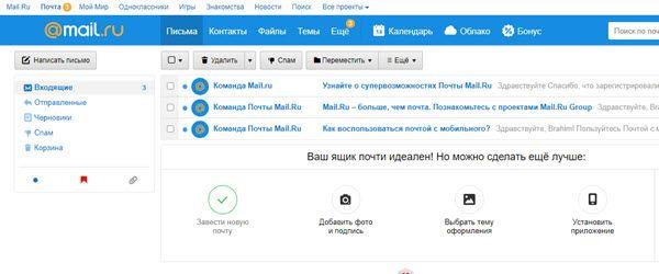 انشاء حساب روسي بدون رقم هاتف على Mail Ru Mall Shopping