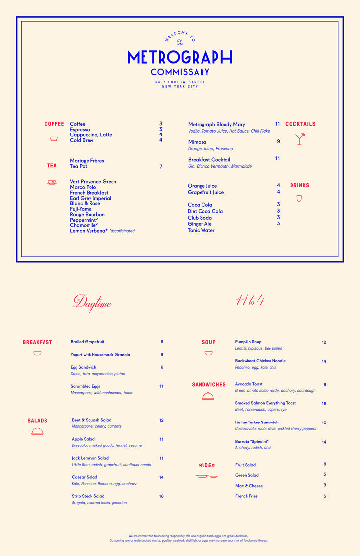 Menu - Gabrielle Golenda - the initials GG