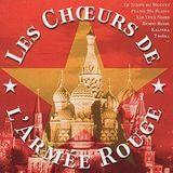 Les Choeurs De l'Armee Rouge [CD]