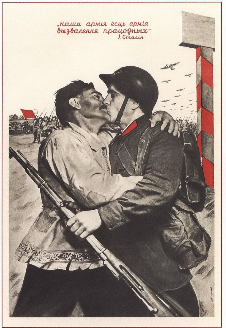"How bizarre..  It reads: ""Our army is an army of liberation of the workers"", Stalin.1939, Vintage Soviet propaganda poster, playbill of the USSR, art print."