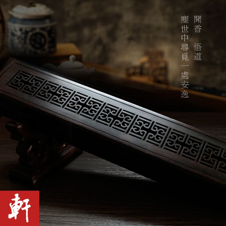 New purple sandalwood incense into lying incense box , aromatherapy incense, Taoism and Buddhism