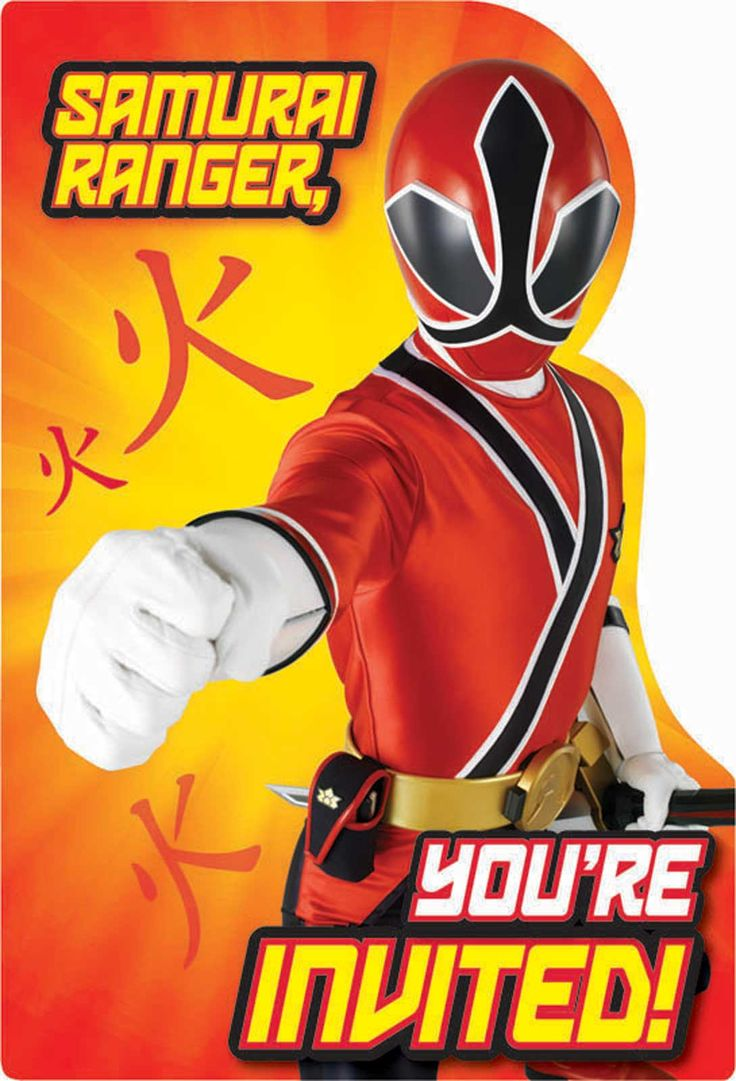 Free Power Ranger Birthday Invitations