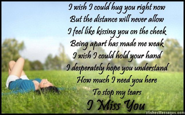 Missing You Quotes For Her Tagalog: I Wish I Could Hug You Right Now But The Distance Will