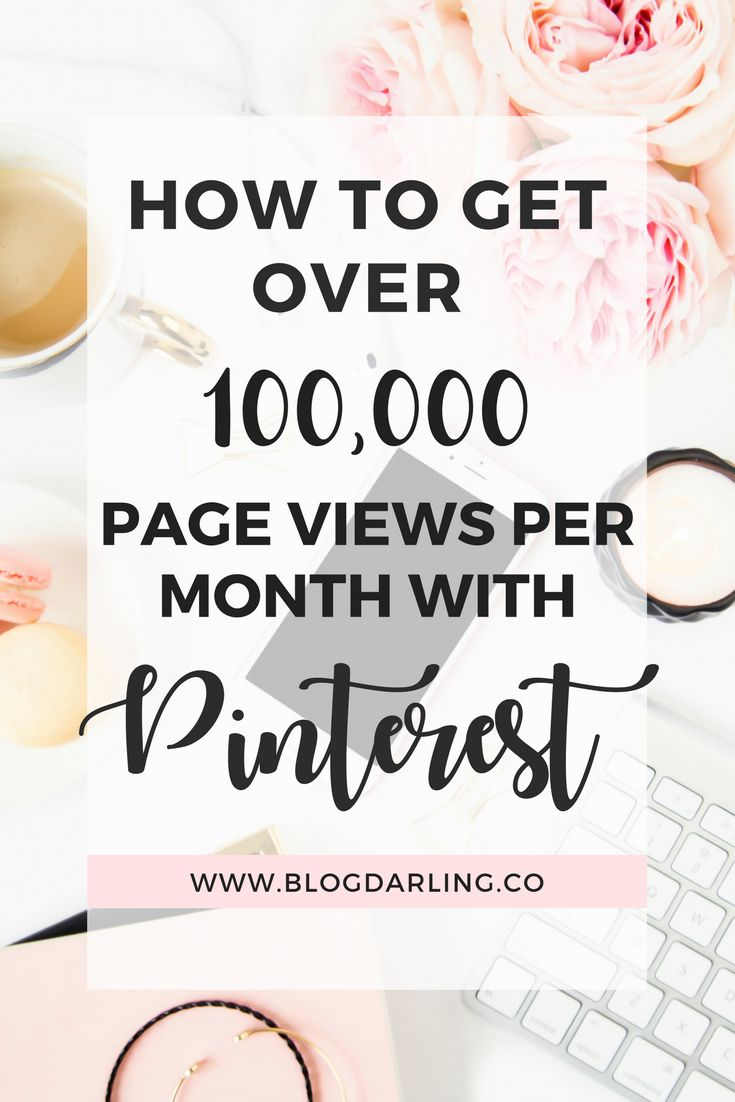 Pinterest strategies for bloggers that will help you increase blog traffic & make money blogging! #afflink