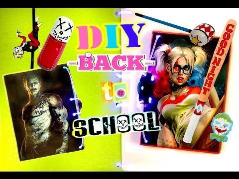 DIY Снова в школу ✎ Школьные принадлежности ✎ Отряд Самоубийц✎ Back to school - YouTube