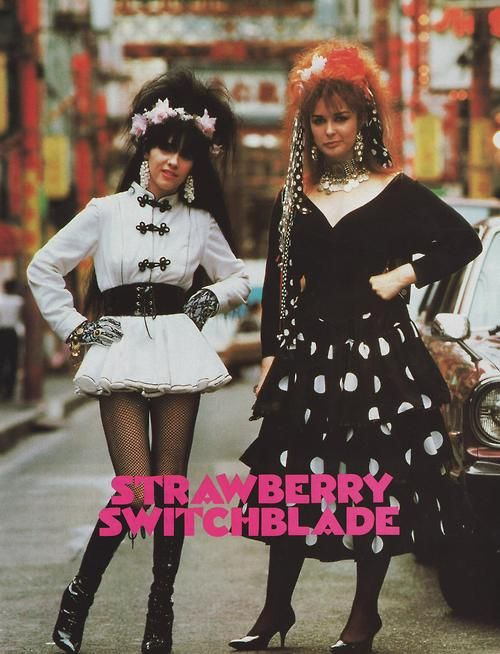 Strawberry Switchblade ♥ Photo by Hiroyuki Yoshimara | #music #musicians #band #doom #pop #girl #group #Strawberry #Switchblade #Rose #McDowall #Jill #Bryson #Hiroyuki #Yoshimara #photography #polka #dots #flowers #hair #1980s #style #icons