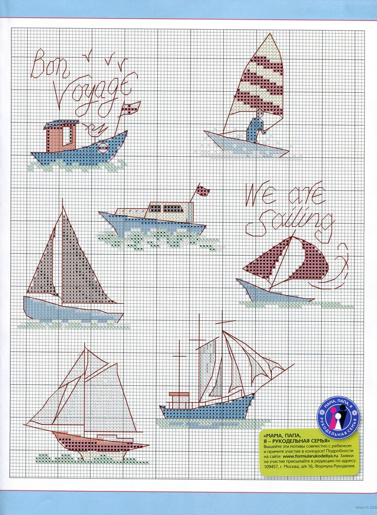Boats and Ships Cross Stitch 2