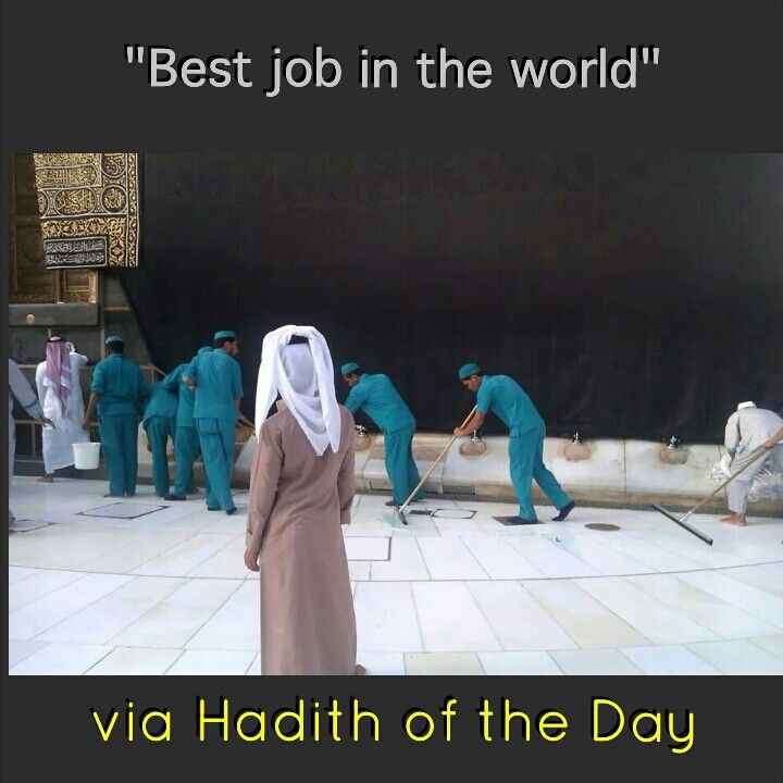 Cleaning the Kaaba area... Subhanallah!