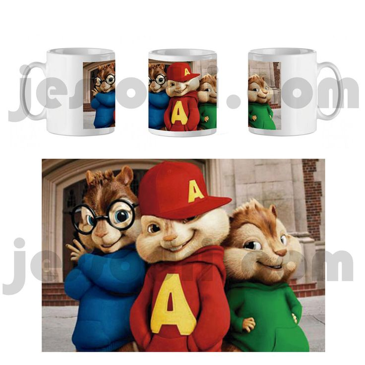 Taza mug y las ardillas and the chipmunks simon alvin teodoro personalizable