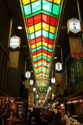 はんなり美味が揃います!京都の台所【錦市場】でお買い物しよう♪
