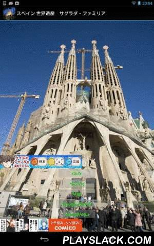 Spain:Sagrada Familia(ES003)  Android App - playslack.com , The Basilica i Temple Expiatori de la Sagrada Familia (English: Basilica and Expiatory Church of the Holy Family), is a large Roman Catholic church in Barcelona, Spain, designed by Catalan architect Antoni Gaudi (1852?1926). Although incomplete, the church is a UNESCO World Heritage Site,and in November 2010 Pope Benedict XVI consecrated and proclaimed it a minor basilica,as distinct from a cathedral which must be the seat of a…